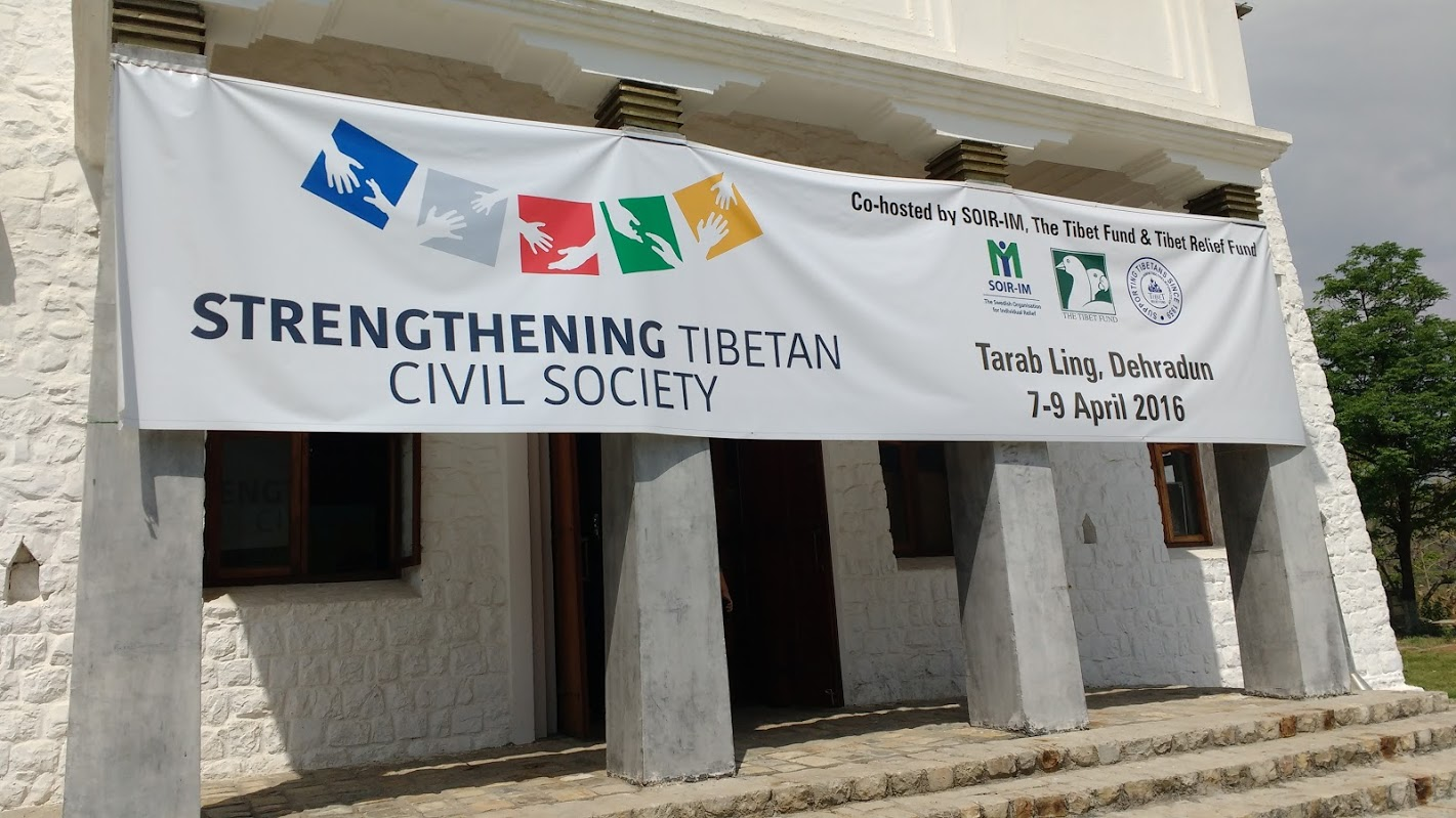 Strengthening Tibetan Civil Society conference 2016