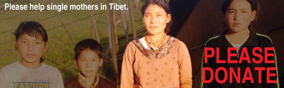 Please help single mothers in Tibet