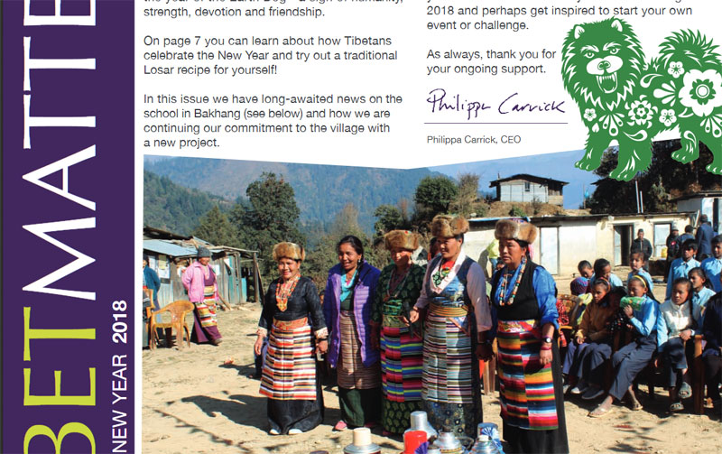 Tibet Matters Online: Spring 2018 – Losar la tashi delek!
