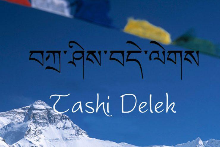 Losar: Have you ever wondered how Tibetans celebrate Losar?