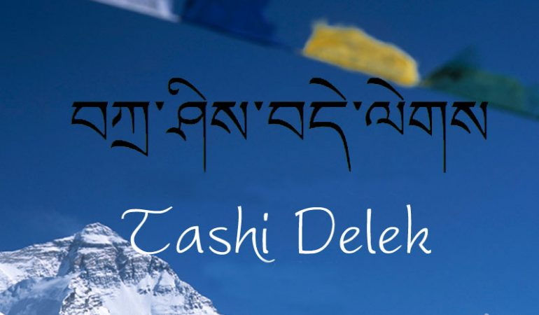Losar: Have you ever wondered how Tibetans celebrate Losar?