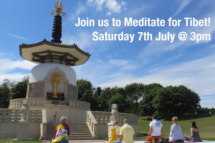 Please join us to Meditate for Tibet this summer – download your guided meditation.