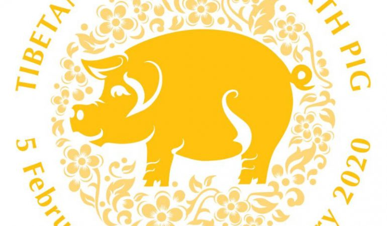 Happy Losar from all of us here at Tibet Relief Fund.