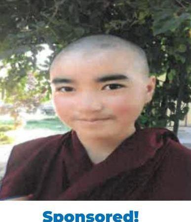 Stanzin Dolma –  F –  Jamyang Choling Nunnery, Dharamshala