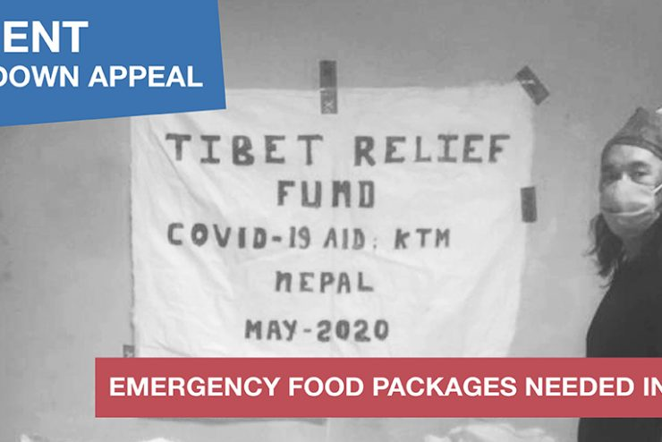 Emergency Appeal: food packages needed in Nepal
