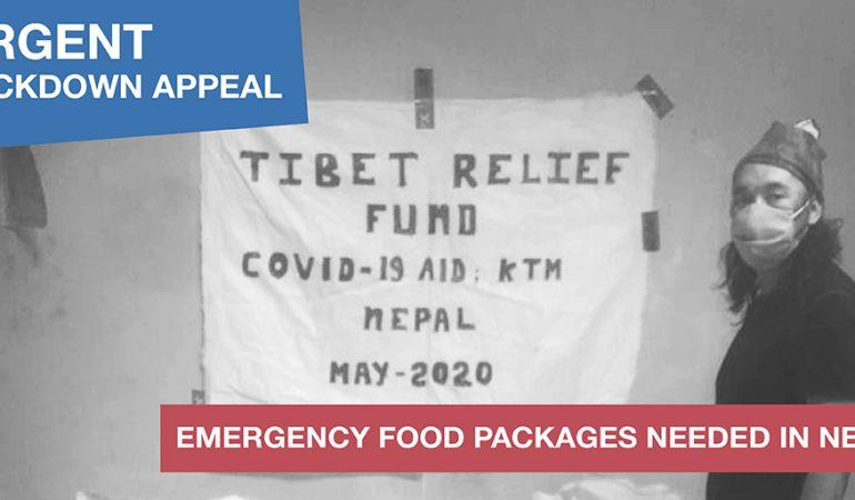 Emergency Appeal: food packages needed in Nepal